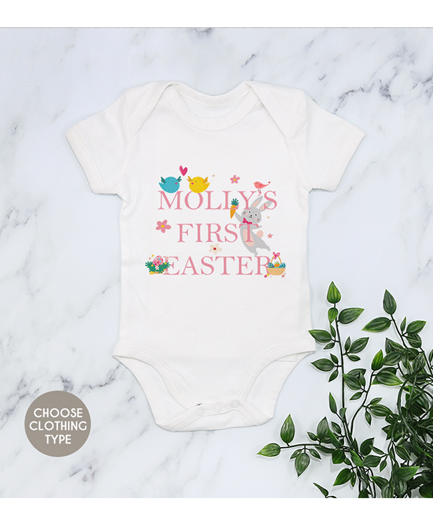 Spring Theme First Easter Baby Vest
