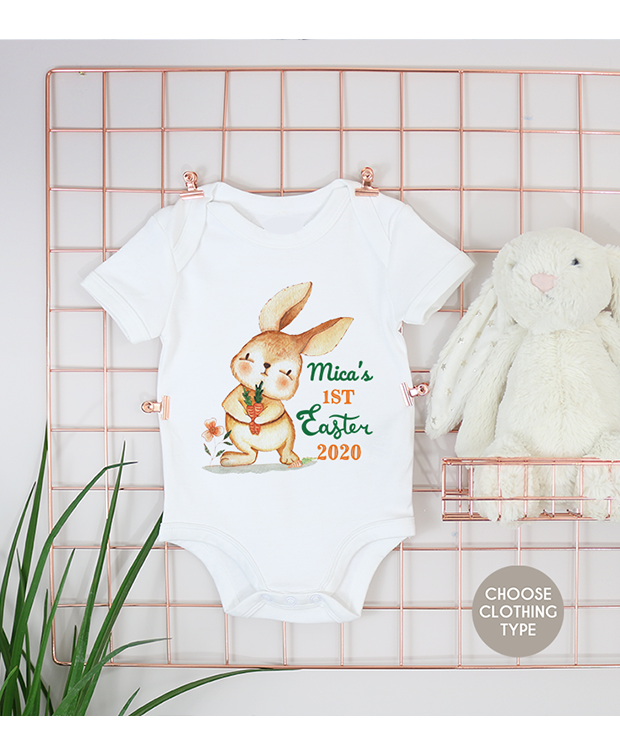 First Easter Watercolour Bunny Baby Grow